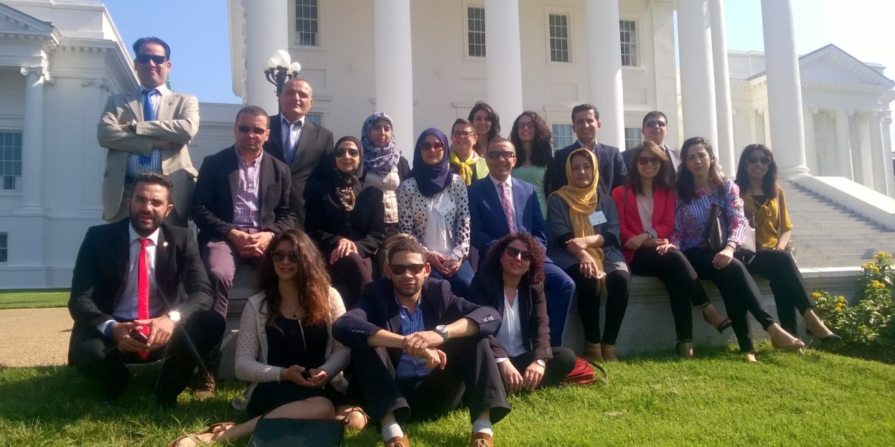 Leaders for Democracy Fellowship Middle East and North Africa 2016 - 2017